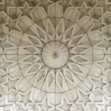 Islamitisch uitvaartpaviljoen, Amsterdam: aanvulling (1)